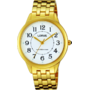 Ceas Lorus by Seiko FASHION RG212KX-9