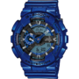 Ceas Casio G-SHOCK GA-110NM-2AER Antimagnetic Neo Metallic