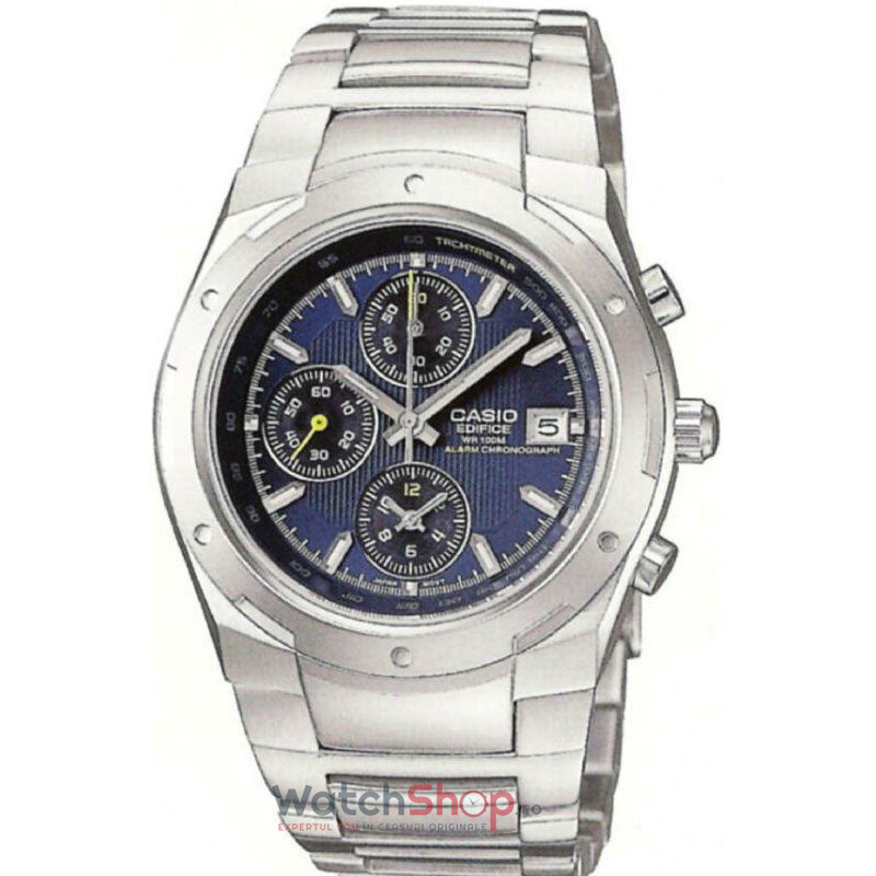Ceas Casio EDIFICE EF-511D-2A