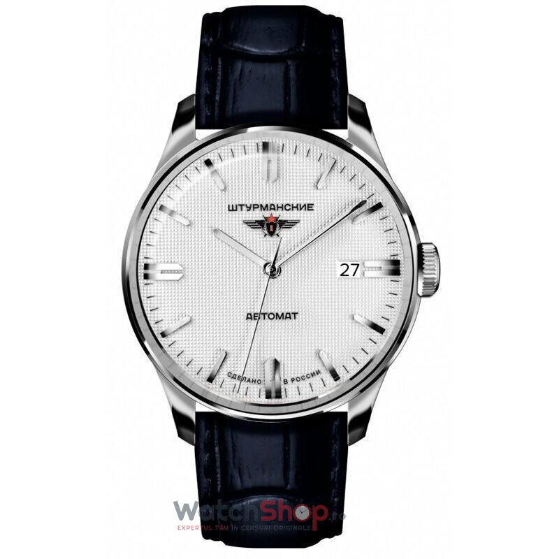 Ceas Sturmanskie Y.A GAGARIN 9015/1271574 Automatic