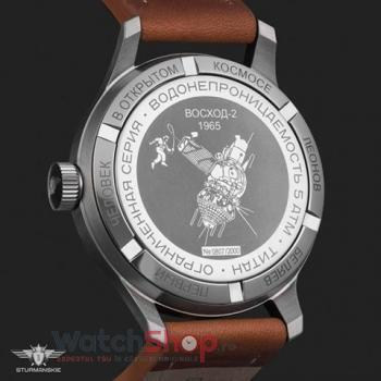 Ceas Sturmanskie OPEN SPACE 2431/1767933 Automatic Titanium