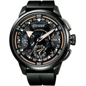 Ceas Citizen ECO-DRIVE SATELLITE CC7005-16G Cronograf