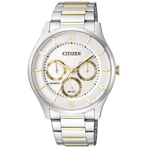 Ceas Citizen MULTI FUNCTION AG8358-87A
