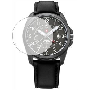 Accesoriu Folie de protectie Clasic Smart Protection Ceas Swiss Military by CHRONO SM34034.08 - 4buc x folie display
