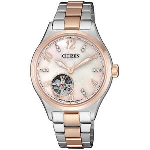 Ceas Citizen MECHANICAL PC1006-84D Open Heart