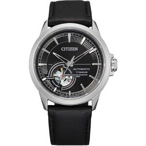 Ceas Citizen TITANIUM NH9120-11E Automatic